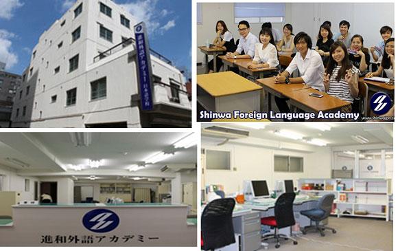 Trường Nhật ngữ Shinwa